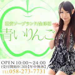 http://kanazuen.org/aoiringo/wp-content/uploads/sites/16/2016/02/shlg131_20160112213859mb.jpg