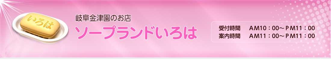 http://kanazuen.org/iroha/wp-content/uploads/sites/17/2016/02/img.jpg