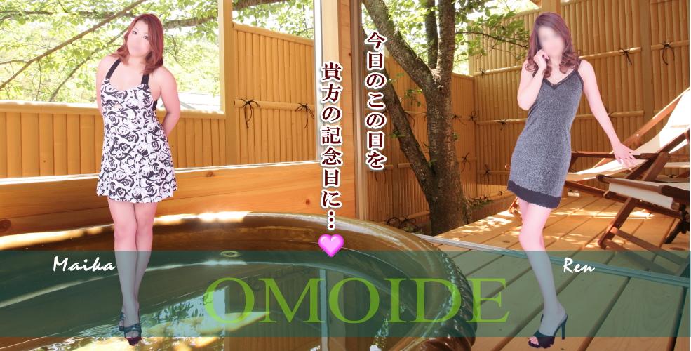 http://kanazuen.org/omoide/wp-content/uploads/sites/43/2016/02/18kin001.jpg