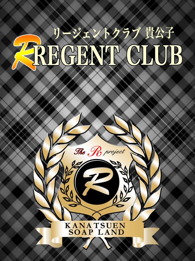 http://kanazuen.org/regentclub/wp-content/uploads/sites/36/2016/02/a4027bf15907dca6cbcd754eaa06a579.jpg