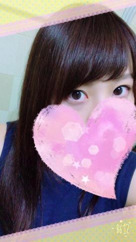 瞳/Hitomi