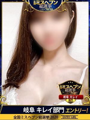 カオル☆高身長のF乳…